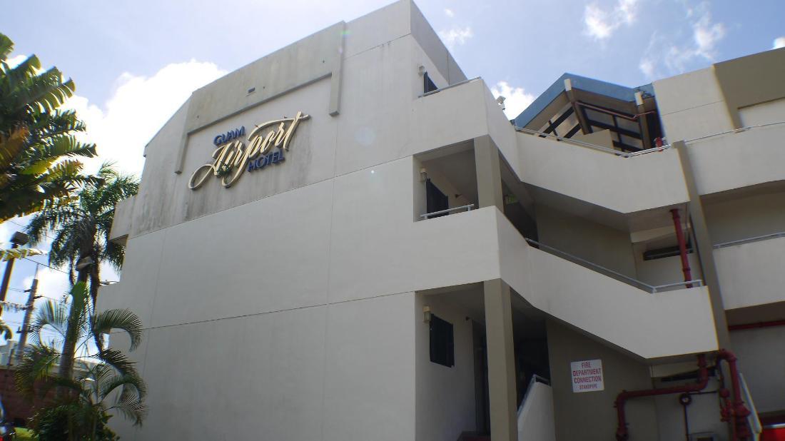 关岛机场酒店 (guam airport hotel)