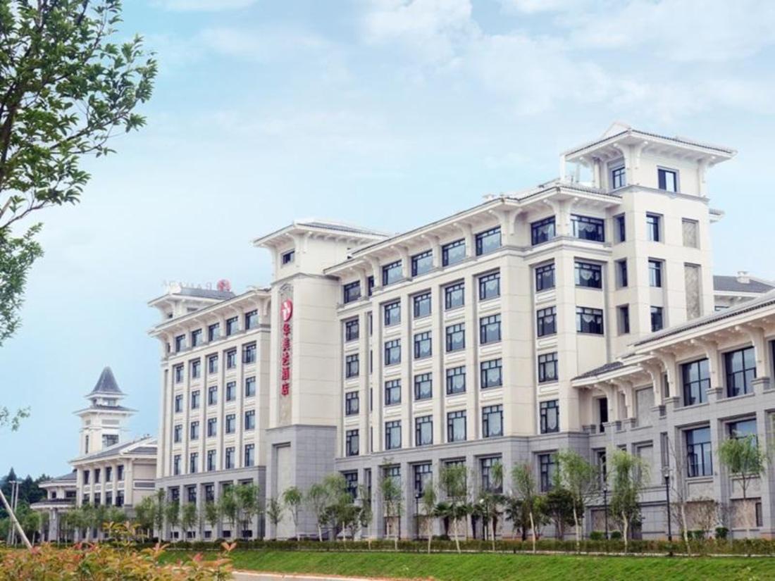 武夷山五星级酒店:武夷山华美达酒店;武夷山大红袍山庄;武夷山太伟