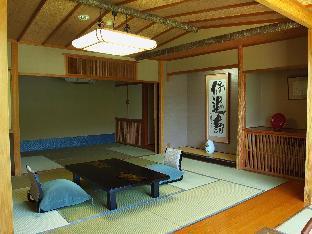 月冈温泉摩周酒店 image