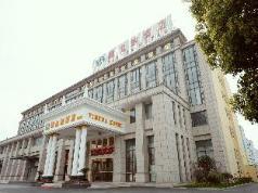Vienna Hotel Jiading, Shanghai
