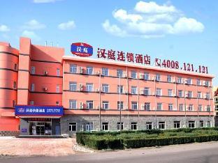 Hanting Hotel Beijing Changping North Qijia Future Science City Branch, Beijing, China