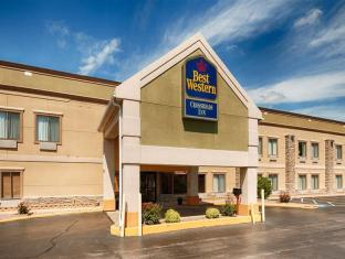 Best Western International Hotel in ➦ Schererville (IN) ➦ accepts PayPal