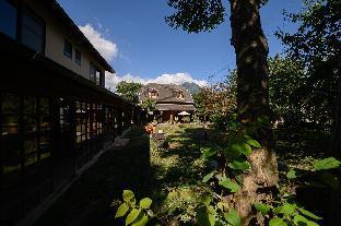 Yufuin Flora House image