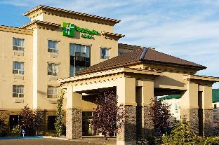 Get Coupons Holiday Inn & Suites Lloydminster
