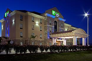 Reviews Holiday Inn Express Texas City