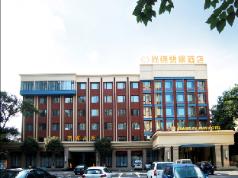 Shangjin Jade Hotel, Chengdu