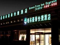 GreenTree Inn Henan Xinyang Changan Road Business Hotel, Xinyang