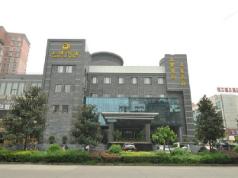 Chengdu Shang Yan Hotel, Chengdu