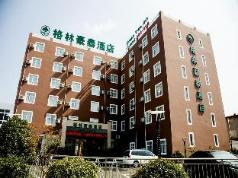GreenTree Inn Shandong Zoucheng Railway Station Huochang Road Business Hotel, Jining