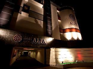 호텔 알파 교토 - 성인 전용 image