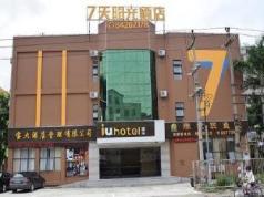 IU Hotel Shenzhen Dapeng Kuichong Branch, Shenzhen
