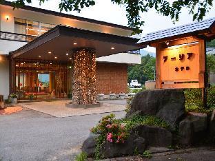 Alpine Route Hotel image