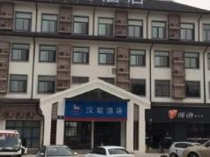 Hanting Hotel Wuxi Hui Shan Wanda Branch, Wuxi