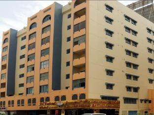 Aureate Hotel Apartments