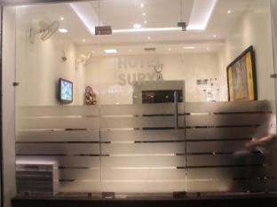 Hotel Surya - Haldwani