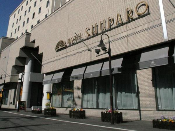 ゆうばりホテル シューパロ