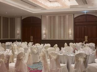 Chatrium Hotel Royal Lake Yangon Yangon - Function  room