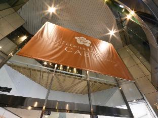 普乐美雅饭店-CABIN-松本 image