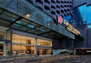 Coupons Swiss-Garden Hotel Bukit Bintang Kuala Lumpur