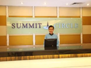 Summit Circle Cebu Cebu City - Front Desk