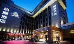 Shantou Grandtide Hotel, Shantou