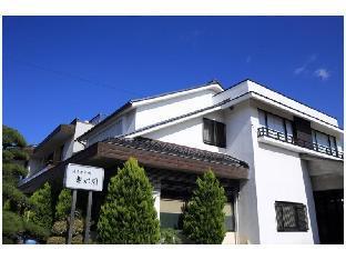 Yushima no Sato Rakusuien image