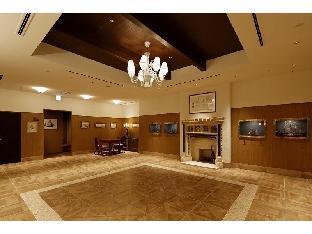 Hotel Monte Hermana Kobe Amalie image