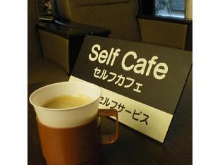 Hotel Route Inn Yamaguchi Yudaonsen image