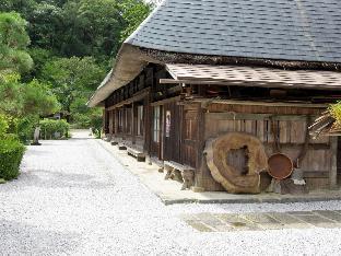 旅馆鹤富屋敷 image