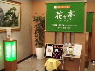 호텔 루트 인 기타카미 에키마에 image