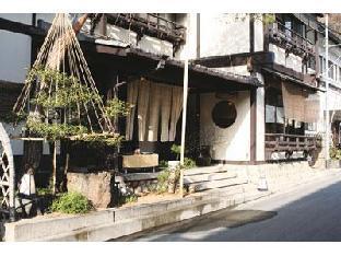 杉本旅館 image