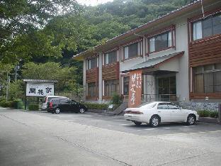 이와쿠니 국제 관광호텔 별관 가이카테 image
