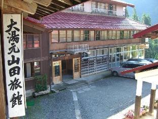 Yamada Ryokan image