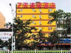 7 Days Inn Sanya Yingbin Road Sea View Branch, Sanya