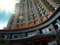 GreenTree Inn Eastern Jiangsu Suqian Siyang Beijing East Road Branch, Suqian