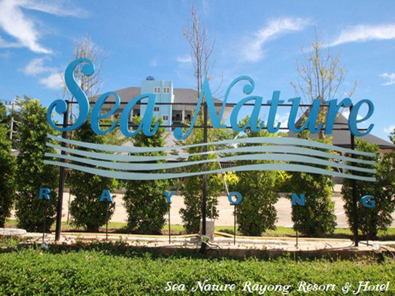 Sea Nature Rayong Resort and Hotel,ซี เนเจอร์ ระยอง รีสอร์ท แอนด์ โฮเทล