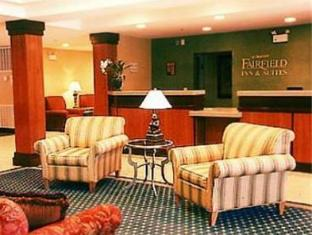 Fairfield Inn And Suites By Marriott Boone Hotel Boone (NC) - Lobby