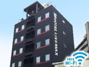 Hotel Livemax Mihara-ekimae image