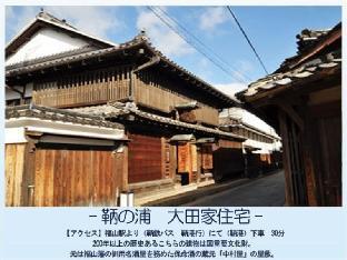 福山Area One酒店 image