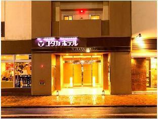 Yutaka Hotel image