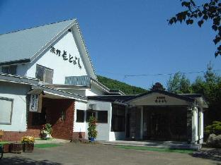 Motoyoshi温泉旅馆 image