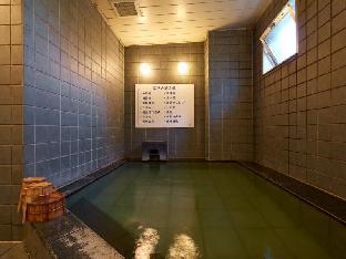 盛岡 超級酒店 天然溫泉 龍膽之湯 image