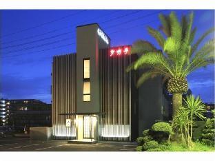 비지니스 호텔 다카라 image