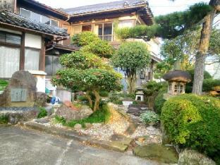 民宿旅馆 三浦屋 image