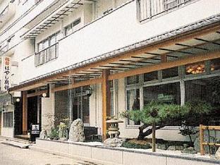 Hayashi Bekkan image