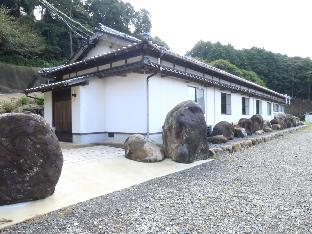 Minshuku Akarui Nouson image