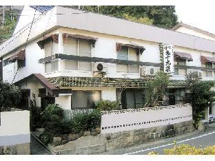 Ryokan Tsukumosou image