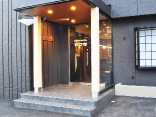 Business Hotel Yamaki image