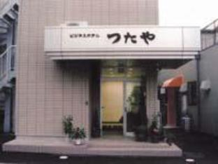 Business Hotel Tsutaya image