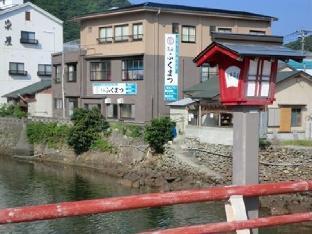 Minshuku Fukumatsu image